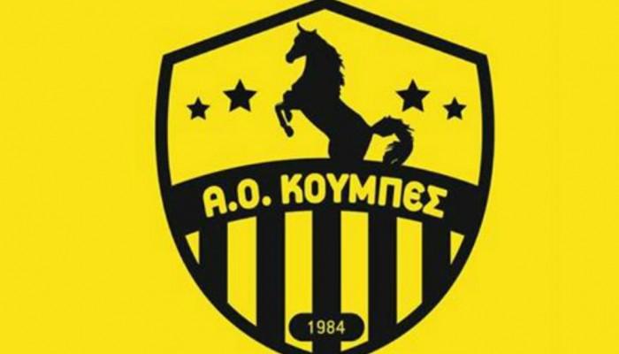 Θλίψη στα ποδοσφαιρικά Χανιά για την απώλεια της Α. Ρουμελιωτάκη