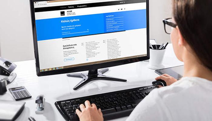 Επιλέξτε την κατάλληλη λύση για το MyDATA-Αφορά όλες τις επιχειρήσεις & ελ. επαγγελματίες