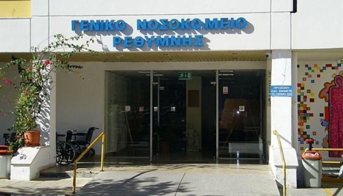 Νοσοκομείο Ρεθύμνου: Αυτοί είναι οι γιατροί που υπέβαλλαν την παραίτησή τους
