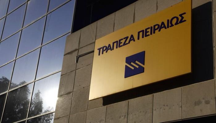 Πειραιώς Group Leasing: Ξανά στην πρώτη θέση στον κλάδο χρηματοδοτικής μίσθωσης
