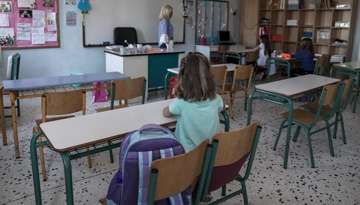Σχολείο αναστέλλει τη λειτουργία του λόγω κρουσμάτων κορωνοϊού σε εκπαιδευτικούς
