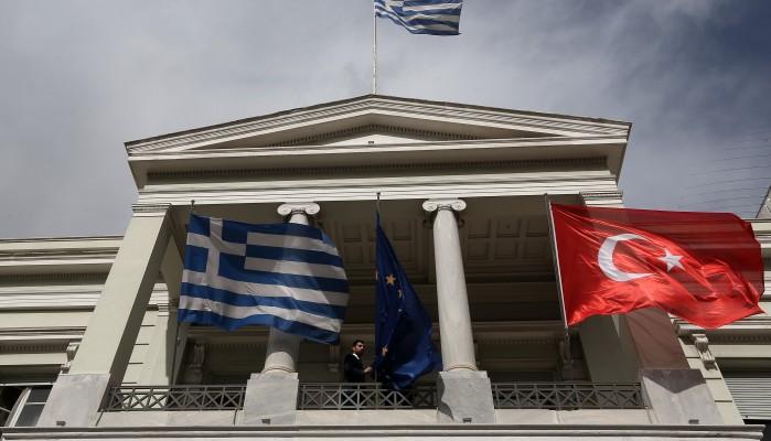 Ελληνοτουρκικές Διερευνητικές Επαφές
