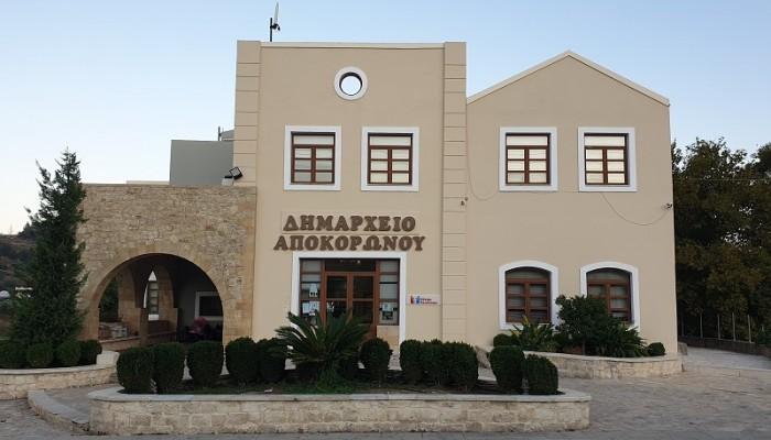 Επιστολή του δημάρχου Αποκορώνου στον υπ. Υποδομών για τη νέα χάραξη του ΒΟΑΚ