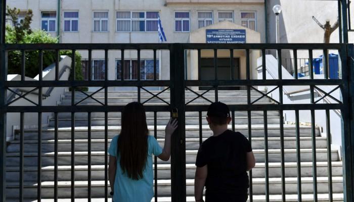 Ηράκλειο: Έκλεισε ολόκληρο σχολείο λόγω κρουσμάτων!