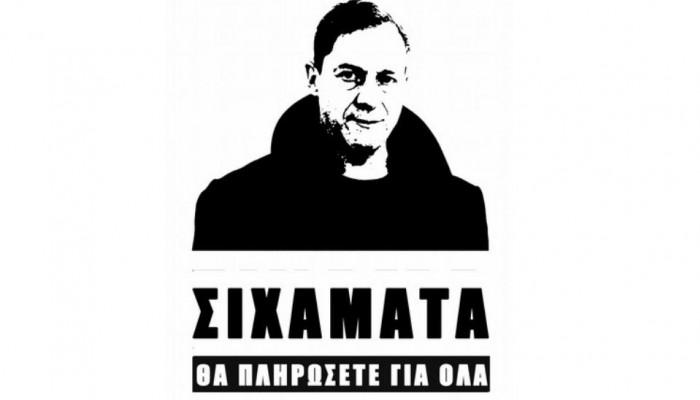 Ανέλαβαν την ευθύνη για τη αφίσα του Δ. Λιγνάδη σε κεντρικό δρόμο των Χανίων