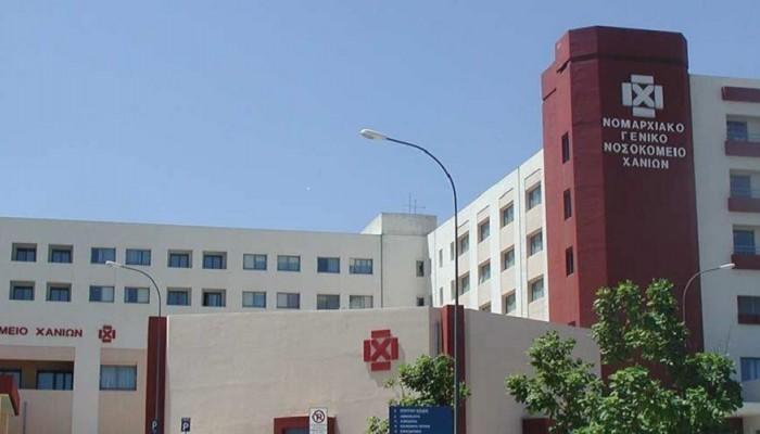Χανιά: Κι άλλος νεκρός από κορωνοϊό στο Νοσοκομείο Χανίων