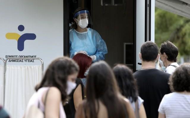 Κορωνοϊός: Τα κρούσματα στην Κρήτη το τελευταίο 24ωρο