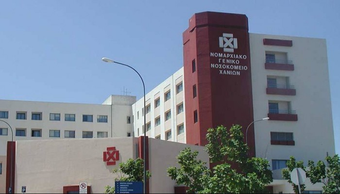 Νοσοκομείο Χανίων: Η ορθοπαιδική κλινική μετατρέπεται σε κλινική Covid-19