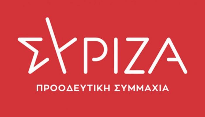 Εκδήλωση του ΣΥΡΙΖΑ - Προοδευτική Συμμαχία στην Σητεία