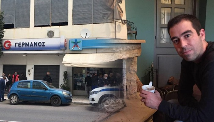 Κυπαρισσία: «Ήταν θέμα τιμής» είπε ο 72χρονος-Σκότωσε τον 39χρονο για λογαριασμό 143 ευρώ