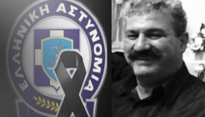 Ένωση Αξιωματικών ΕΛ.ΑΣ. Κρήτης: Ύστατο αντίο στον Γρηγόρη Χρυσό