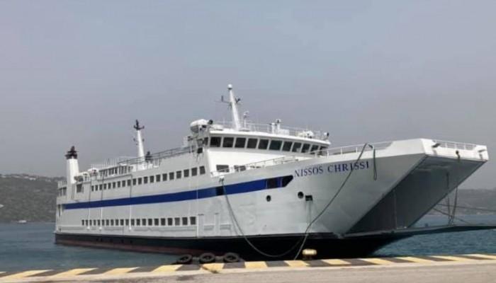 Νέο πλοίο απέκτησε χανιώτικη εταιρεία – Πού θα δρομολογηθεί (φωτο)