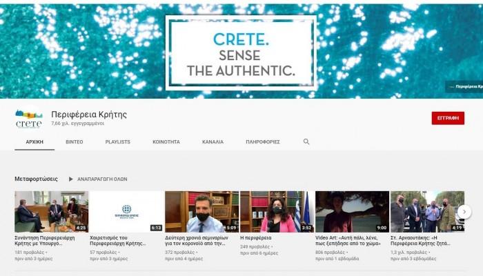 Η ιστοσελίδα της τουριστικής προβολής της Κρήτης προβάλλει… τον Σταύρο Αρναουτάκη