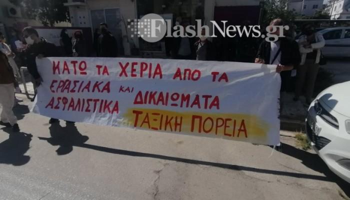Χανιά: Συλλαλητήριο διαμαρτυρίας από εργαζόμενους σε τουρισμό – επισιτισμό (φωτο)