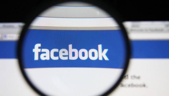 Η Αρχή Προστασίας Προσωπικών Δεδομένων εξηγεί τι συνέβη με τη διαρροή στο Facebook