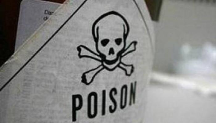 Ρέθυμνο: Συναγερμός για 23χρονο που ήπιε ποντικοφάρμακο