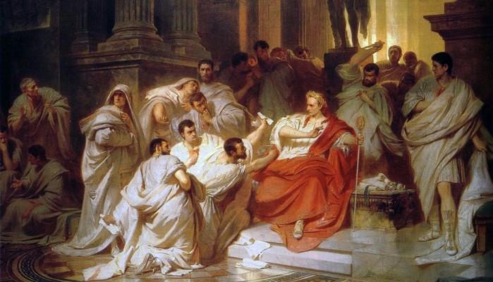 Τι απέγιναν οι δολοφόνοι του Ιουλίου Καίσαρα