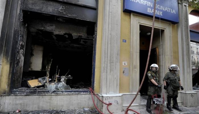 Για τη βίαιη επίθεση στο υποκατάστημα της τράπεζας Μαρφίν: 11 χρόνια μετά