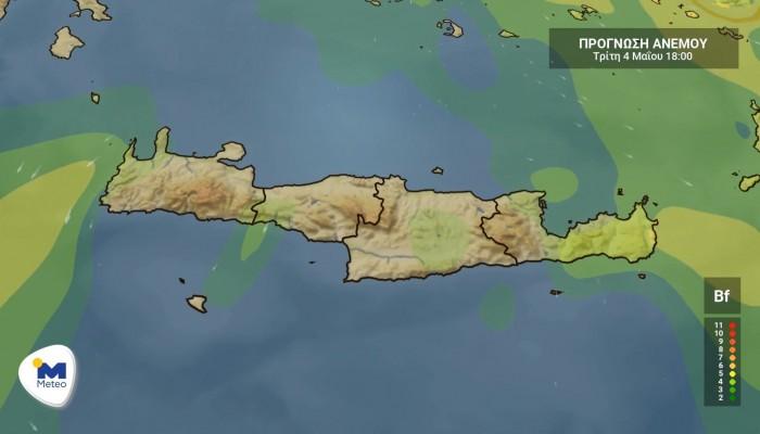 Ο καιρός στην Κρήτη σήμερα (βίντεο)