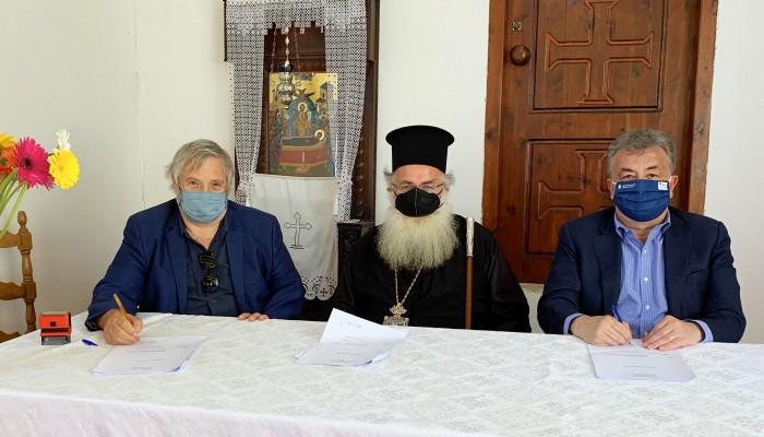 Περιφέρεια Κρήτης: 2 εκατομ. ευρώ για  την Ιερά Μονή Παναγίας Φανερωμένης Ιεράπετρας