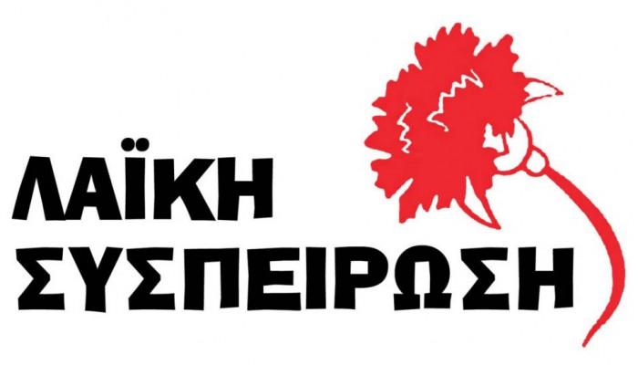 Α. Μαρινάκης: Καθρέπτης των συμφερόντων που υπηρετεί η περιφερειακή αρχή Κρήτης