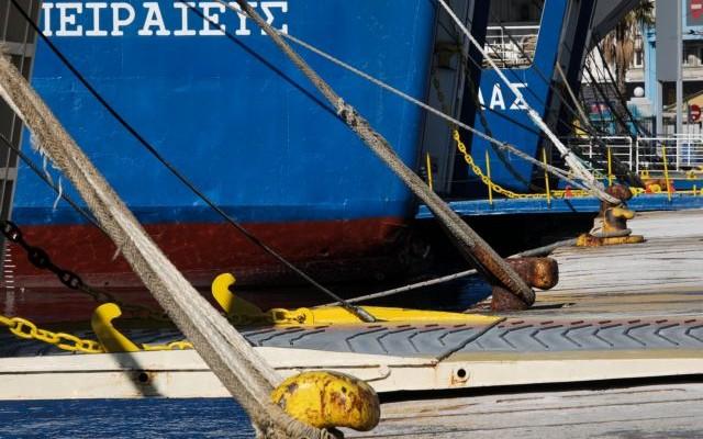 ΓΣΕΕ για «απαγόρευση» απεργίας ναυτικών: Ισχυρό ράπισμα στη Δημοκρατία