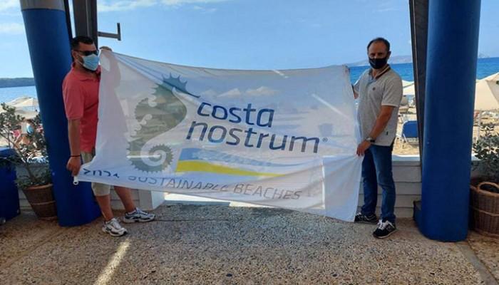 Δημοτική ακτή Καρτερού: Για μια ακόμα χρονιά στις αειφόρες παραλίες της Κρήτης