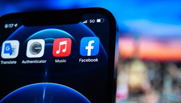 Η Ευρωπαϊκή Ένωση ανησυχεί για τη δύναμη του διαδικτύου ως «εργαλείο κοινωνικής παρακολούθ