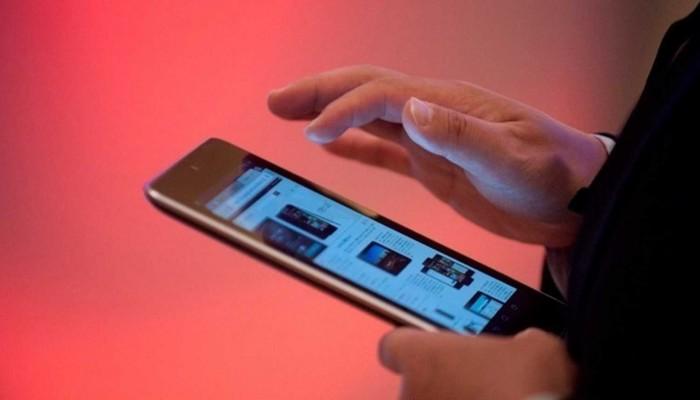 Μήνυμα στα κινητά από την Πολιτική Προστασία στο Μαλεβίζι