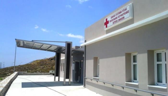 Υπεγράφη η Υπουργική Απόφαση για την ίδρυση του Κέντρου Υγείας Σφακίων