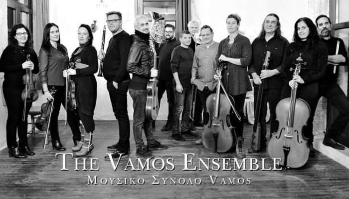 The Vamos Ensemble & η Μαρία Κώτη στη Παναγία Γκουβερνιώτισσα