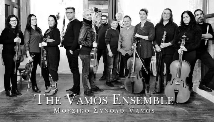 Φεστιβάλ Κρήτης: Τhe Vamos Ensemble & η Μαρία Κώτη 30 Ιουλίου 2021