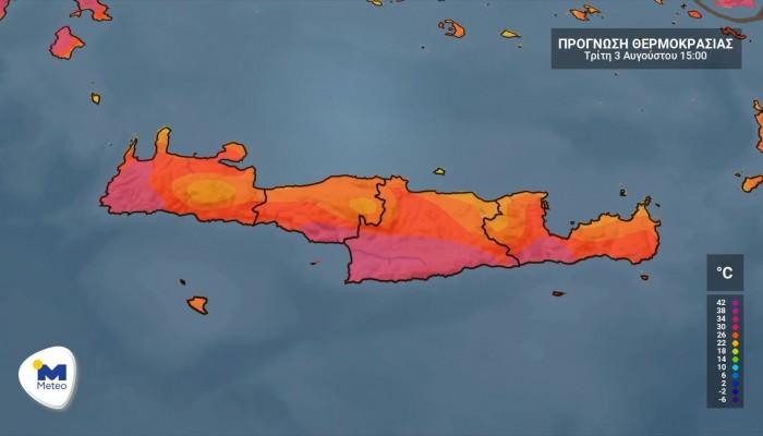 Συνεχίζονται οι υψηλές θερμοκρασίες και σήμερα στην Κρήτη - Η πρόγνωση του καιρού