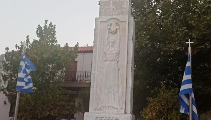 Τιμητική εκδήλωση στην Ασή Γωνιά για τα 200 χρόνια από την Ελληνική Επανάσταση