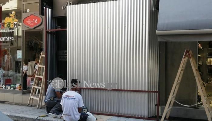 Μεγάλες ζημιές σε κατάστημα στα Χανιά μετά από πυρκαγιά (φωτο)