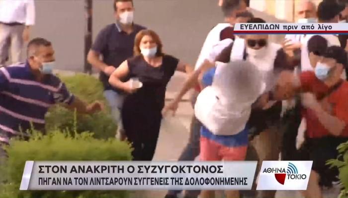 Δάφνη: Λίντσαραν τον δολοφόνο (βίντεο)