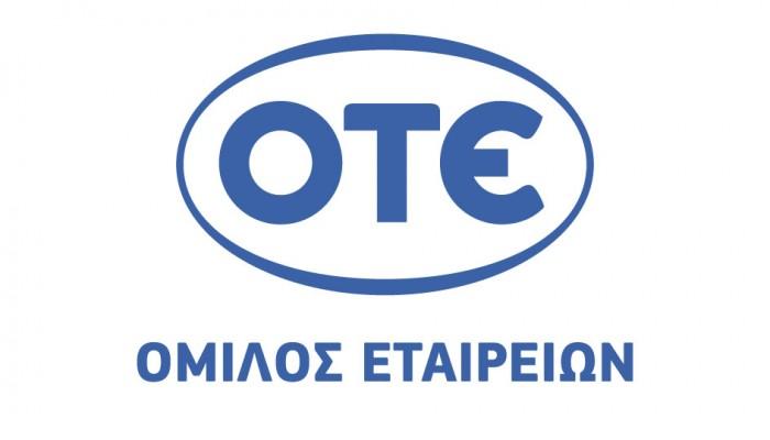 Θετικές επιδόσεις του Ομίλου ΟΤΕ βάσει των οικονομικών αποτελεσμάτων για το Β τρίμηνο 2021