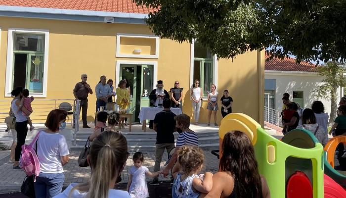O Αγιασμός στους Παιδικούς Σταθμούς του ΝΠΔΔ του Δήμου Πλατανιά για το νέο σχολικό έτος