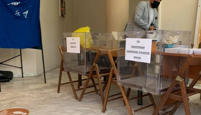 Εκλογές Εμπορικού Συλ. Χανίων: Ξεκίνησε η εκλογική διαδικασία στο Πνευματικό Κέντρο (φωτο)