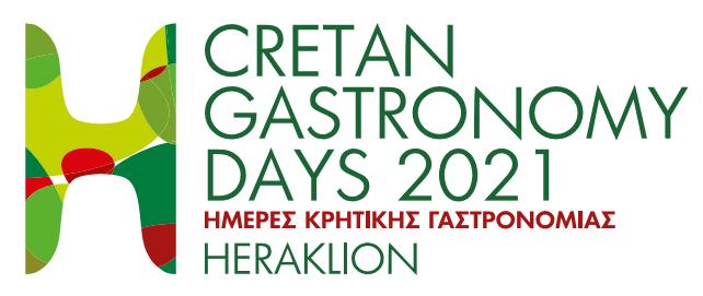 Ηράκλειο, Μέρες Γαστρονομίας 2021: από 24 έως 27 Σεπτεμβρίου στο Ενετικό Λιμάνι Ηρακλείου