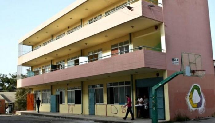 Ανακοίνωση για την έναρξη των εγγραφών των επιτυχόντων στο Δημόσιο ΙΕΚ Ρεθύμνου