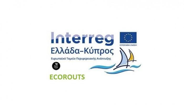 «ECOROUTS»: Διαδικτυακή ενημερωτική εκδήλωση από τον Δήμο Χανίων