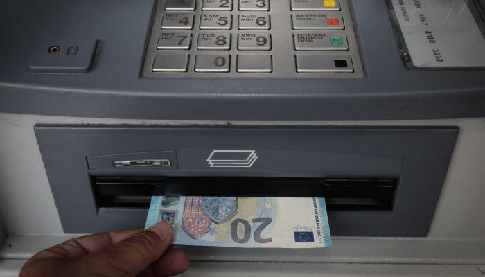 e-ΕΦΚΑ: Πληρωμή αναδρομικών σε 133.692 παλαιούς συνταξιούχους την Τετάρτη