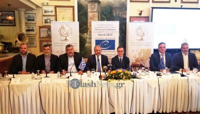 Χανιά: Κορυφαίο διεθνές γεγονός το Forum Πολιτιστικών διαδρομών του Συμβουλίου της Ευρώπης