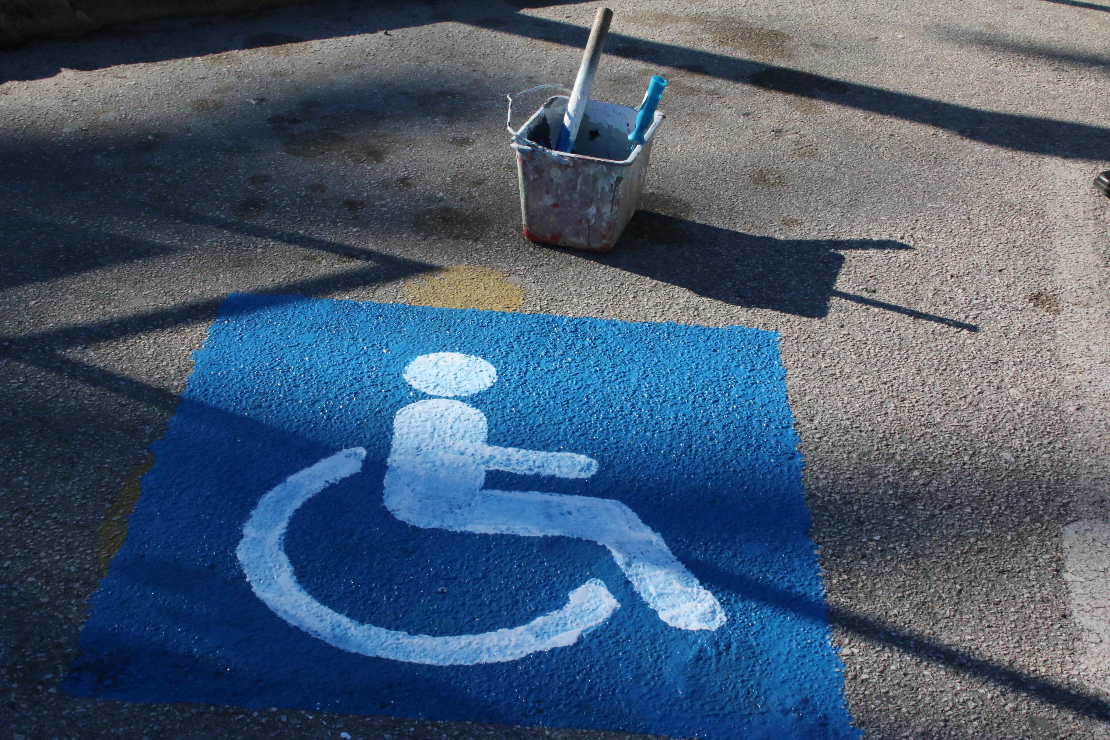 Ανάπηρος ραντεβού