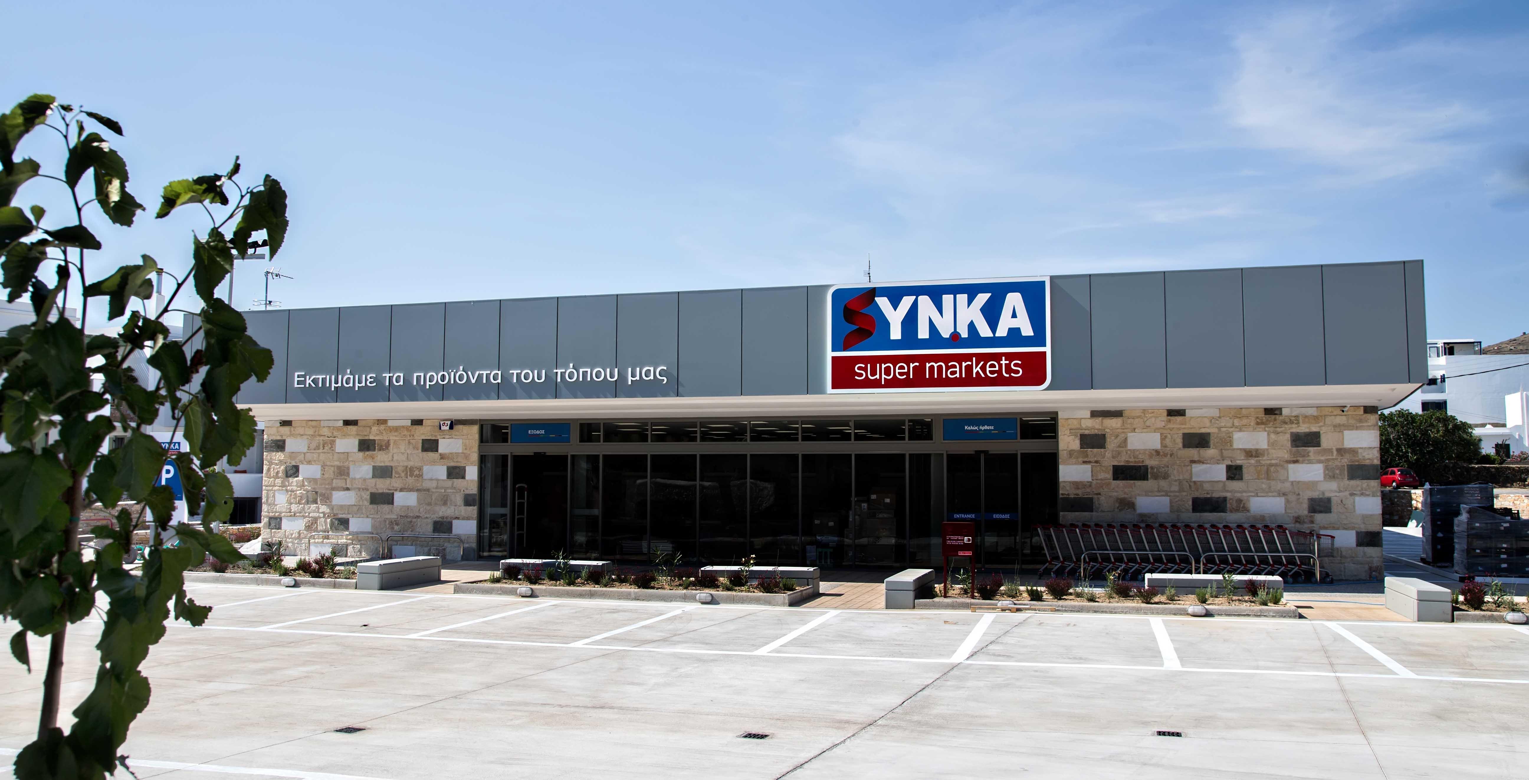 67a887093fd Άνοιξε κατάστημα super market ΣΥΝΚΑ στην Τήνο! - Flashnews.gr