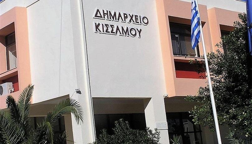 8025ab7e4e Συνεδρίαση του δημοτικού συμβουλίου στο δήμο Κισσάμου - Flashnews.gr