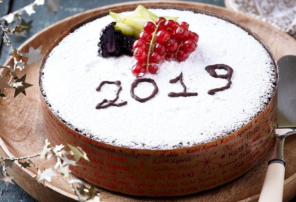 Image result for κοπη τη πιτα 2019