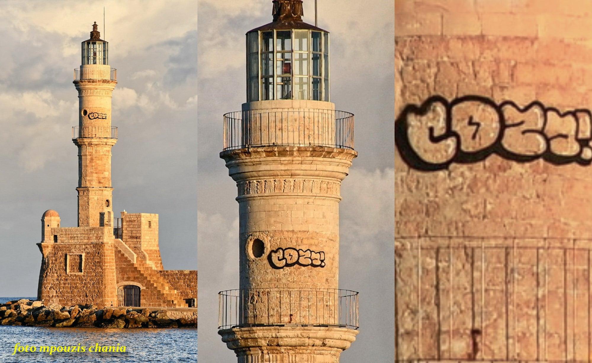 Leuchtturm von Faros