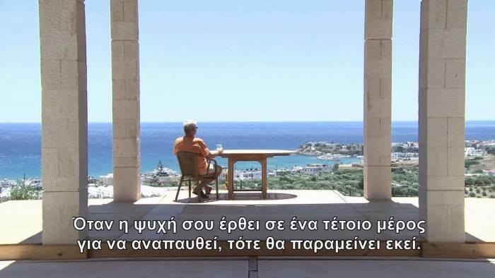Αποτέλεσμα εικόνας για Στην Κρήτη υπάρχει κάτι δυνατό